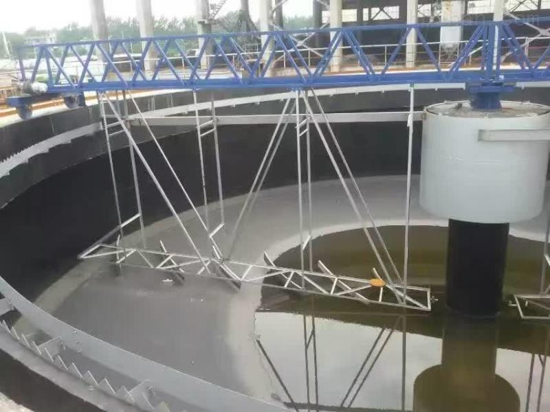 滨州中心传动刮泥机