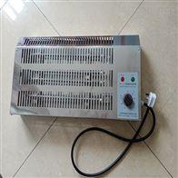 板房加热器