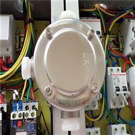 BHD51-IICT4不锈钢防爆接线盒IICT4厂家