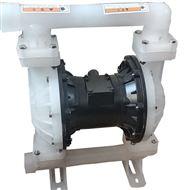QBK气动塑料PP隔膜泵