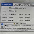 ADVANTEC醋酸纤维素膜0.2umx13mm CA膜