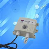 工業照度儀光照變送器