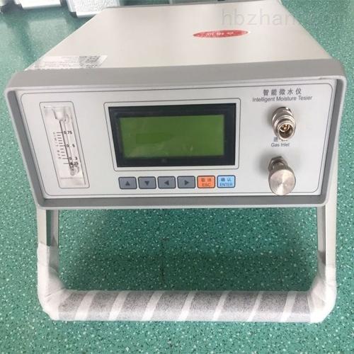 微水测试仪装置