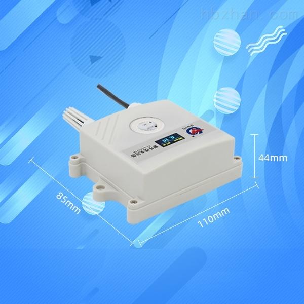 建大仁科紫外线变送器传感器