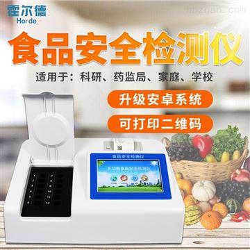HED-SP60食品安全检测设备