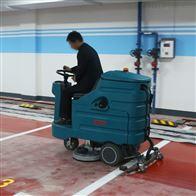 YSD-A7洗地机物业地下车库吸水拖地机工厂清洁车