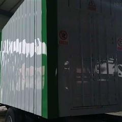ZG集装箱一体化污水处理设备