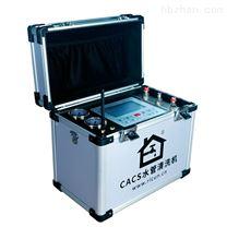 RX-1800水管清洗机高周波脉冲清洗仪
