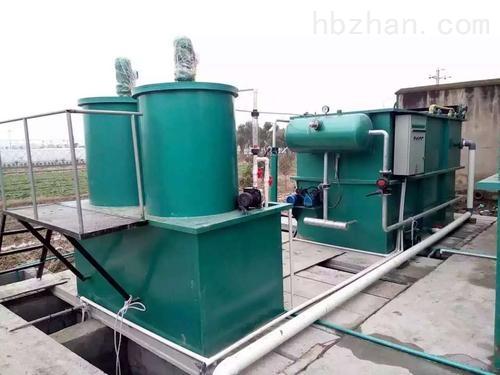 诸城电镀污水处理设备