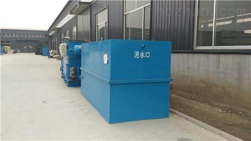 中小型工业污水处理设备