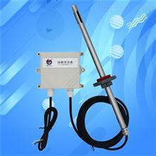 油烟监测系统油烟变送器