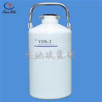 西藏天驰3升液氮罐配件安全使用方法