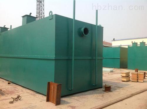广州生活污水处理设备