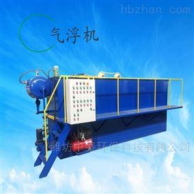 ZTQF309大型屠宰场溶气气浮设备