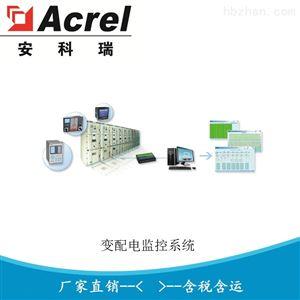 Acrel-2000安科瑞电力监控系统