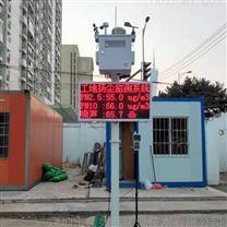 清遠包安裝工地揚塵監測系統 對接監管平臺