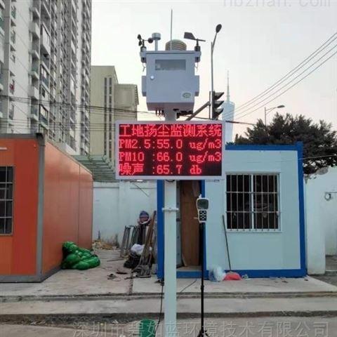 清远包安装工地扬尘监测系统 对接监管平台