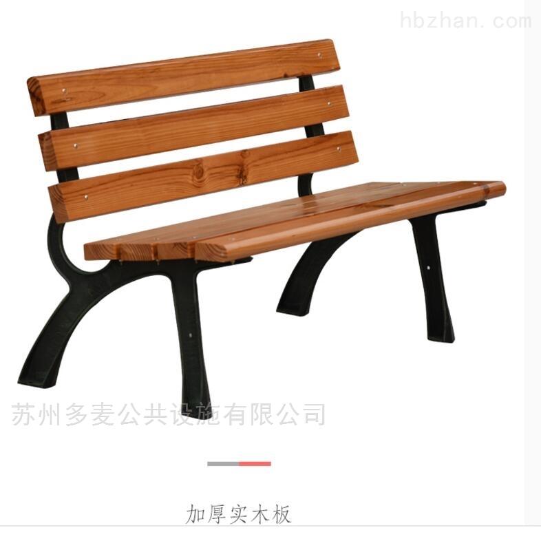 台州天台休闲公园椅生产厂家