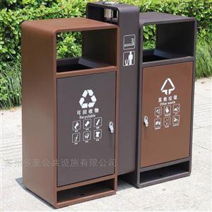 多麦苏州双分类垃圾果皮箱供应