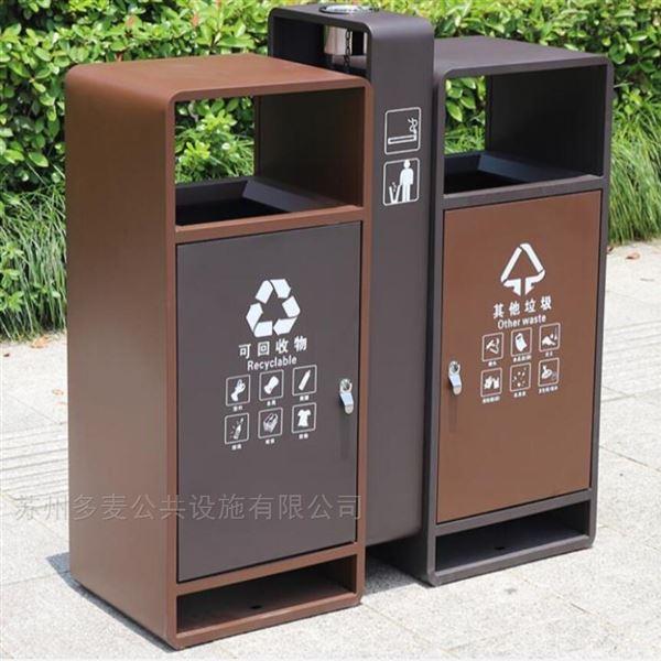 平湖果皮箱垃圾桶生产厂家  平湖环保垃圾箱