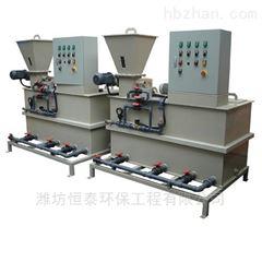 ht-641絮凝剂加药装置生产厂家