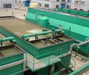 电镀污水处理设备系列