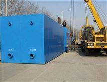 化工污水处理设备系列