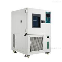 通讯配件高低温试验箱