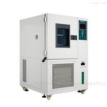 黄冈高低温试验箱选型