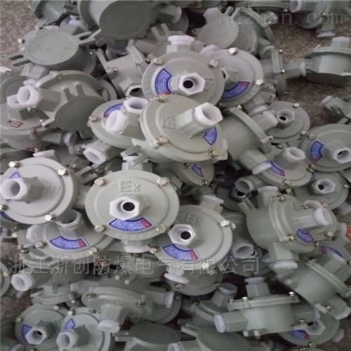 制药厂IICT6粉尘防爆接线盒