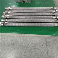 BNG-不锈钢防爆饶性连接管厂家