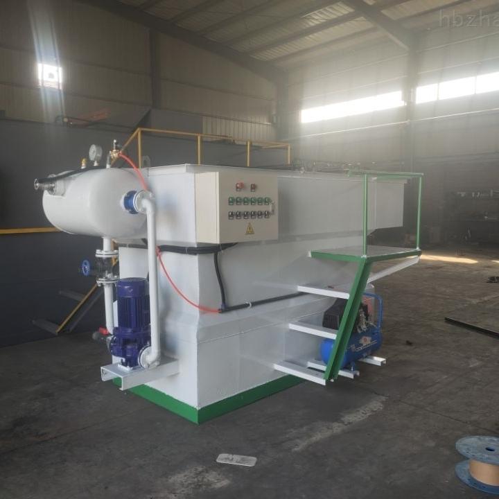 溶气气浮机装置
