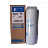 供应P550777机油滤清器P550777精湛工艺