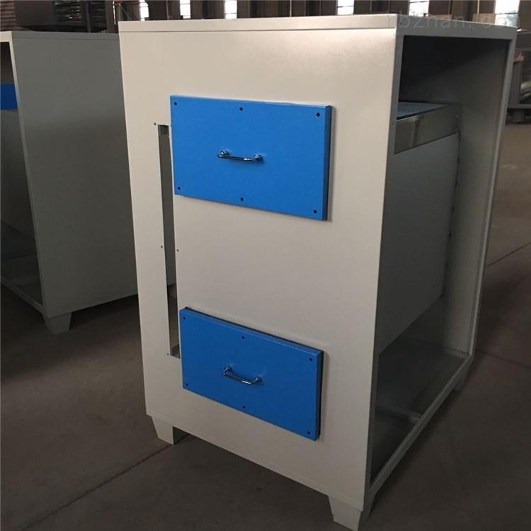 污水处理厂除臭除味吸附环保箱净化器