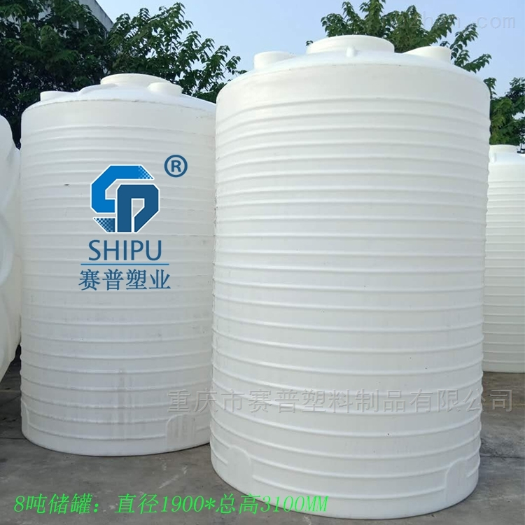8吨塑料水箱 8立方农业灌溉水塔生产厂家