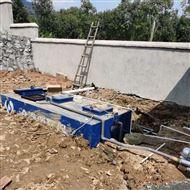 乡镇地埋式医院污水处理设备生产厂家
