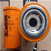 P765075液压油滤芯P765075出厂价销售