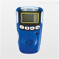 SY-QT-XX便携式有毒有害气体检测报警仪