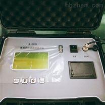 青岛路博便携式快速油烟监测仪7022系列