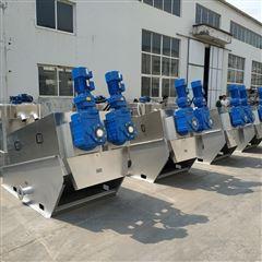 302养猪厂叠螺式污泥脱水机 污泥压滤机叠螺机