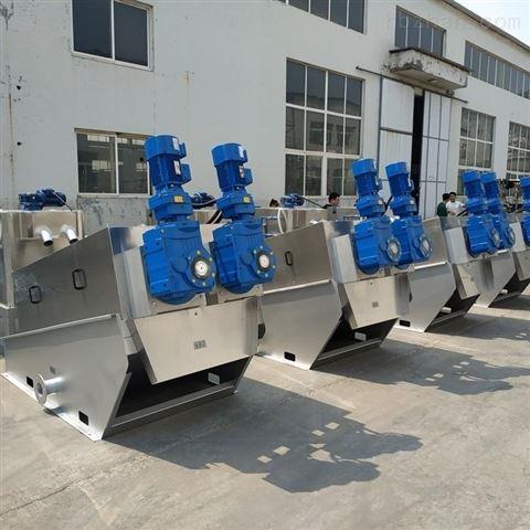 污水厂用叠螺式污泥脱水机 叠螺压滤机厂
