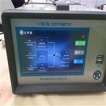 绿蓝环保供应智能动态配气仪