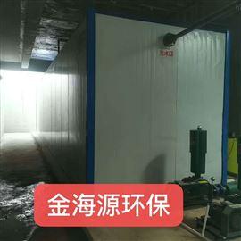 保温瓦楞板医院污水处理设备设计原理
