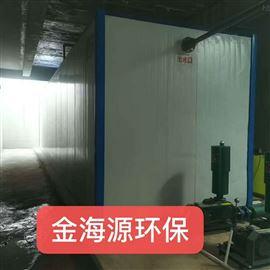 一体化地埋式污水处理设备使用范围广