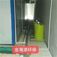 专业高效屠宰废水处理设备运行方式
