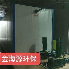 电加热型工业污水处理设备使用操作