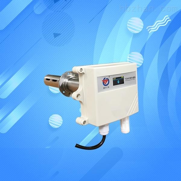 仁科管道式二氧化碳传感器