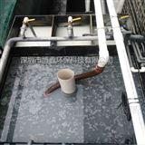 BX-WS-008五金厂切削液废水一体化处理设备