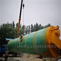 XYTBZ-800亳州一体化预制泵站公司