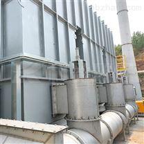 有機工業廢氣處理RTO